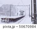 弘南鉄道大鰐線 鯖石駅 雪のホーム 50670984