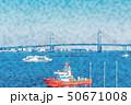 横浜の海 50671008