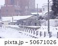 弘南鉄道大鰐線 中央弘前駅 雪のホーム 50671026