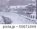 弘南鉄道大鰐線 中央弘前駅 発車を待つワンマン電車 50671049