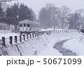 弘南鉄道大鰐線 中央弘前駅 到着するワンマン電車 50671099