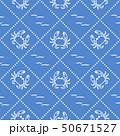 カニ 海 マリンのイラスト 50671527