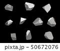 結晶 ストーン 石のイラスト 50672076