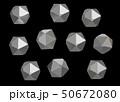 結晶 ストーン 石のイラスト 50672080