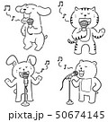 動物 マンガ 漫画のイラスト 50674145