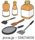 植物油 フライパン 鍋のイラスト 50674656