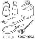 植物油 フライパン 鍋のイラスト 50674658