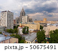 The Tverskoy Administrative District of Moscow, Russia. 50675491