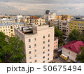 The Tverskoy Administrative District of Moscow, Russia. 50675494