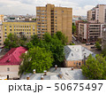 The Tverskoy Administrative District of Moscow, Russia. 50675497