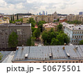 The Tverskoy Administrative District of Moscow, Russia. 50675501