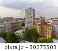 The Tverskoy Administrative District of Moscow, Russia. 50675503