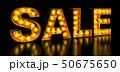 販売 セール 特売のイラスト 50675650