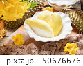 Fresh yellow durian fruit in a bowl and decorate 50676676