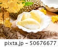Fresh yellow durian fruit in a bowl and decorate 50676677