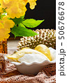 Fresh yellow durian fruit in a bowl and decorate 50676678