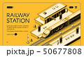 Railway transport company website template 50677808