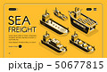 Sea freight transport company web banner 50677815