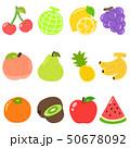 かわいいフルーツセット アウトラインなし 50678092