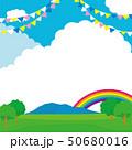 広場 風景 フラッグのイラスト 50680016