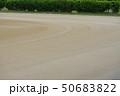 運動場 道 草の写真 50683822