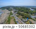 オリンピックサーフィン会場釣ヶ崎海岸付近を空撮 50685302