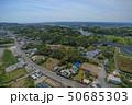 オリンピックサーフィン会場釣ヶ崎海岸付近を空撮 50685303