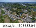 オリンピックサーフィン会場釣ヶ崎海岸付近を空撮 50685304