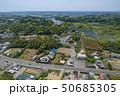 オリンピックサーフィン会場釣ヶ崎海岸付近を空撮 50685305