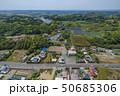 オリンピックサーフィン会場釣ヶ崎海岸付近を空撮 50685306