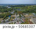 オリンピックサーフィン会場釣ヶ崎海岸付近を空撮 50685307