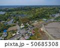 オリンピックサーフィン会場釣ヶ崎海岸付近を空撮 50685308