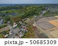 オリンピックサーフィン会場釣ヶ崎海岸付近を空撮 50685309