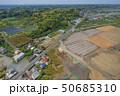 オリンピックサーフィン会場釣ヶ崎海岸付近を空撮 50685310