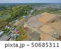 オリンピックサーフィン会場釣ヶ崎海岸付近を空撮 50685311