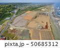 オリンピックサーフィン会場釣ヶ崎海岸付近を空撮 50685312