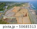オリンピックサーフィン会場釣ヶ崎海岸付近を空撮 50685313