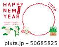 年賀状 年賀2020 鼠のイラスト 50685825