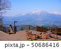 長野県、野尻湖テラス 50686416
