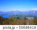 長野県、斑尾高原から見た野尻湖 50686418