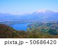 長野県、斑尾高原から見た野尻湖 50686420