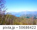 長野県、斑尾高原から見た野尻湖 50686422