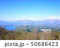 長野県、斑尾高原から見た野尻湖 50686423