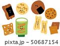 日本茶 緑茶 おかきのイラスト 50687154