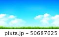 空 雲 青空のイラスト 50687625
