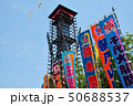 両国国技館(大相撲) 50688537