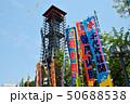 両国国技館(大相撲) 50688538