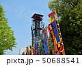 両国国技館(大相撲) 50688541