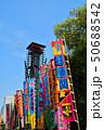両国国技館(大相撲) 50688542