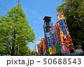 両国国技館(大相撲) 50688543
